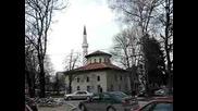 Самоков - Джамията 1