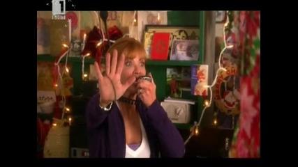 Коледа насред нищото Част 2 / The Town Christmas Forgot Part 2 (2010)