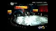 Господари На Ефира - Гаф Във Vip Dance
