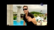 Константин - Едва Ме Нави(лято 2008)