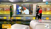 Подигравки за Роналдо – огледа се в телефон след удар в лицето