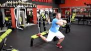 Фитнес упражнения - Бългрски клек