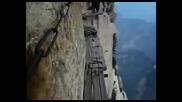 Опасен път в Китай