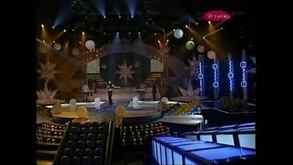 Ceca - Kad bi bio ranjen - Novogodisnji show - (TV Pink 2007)