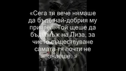 Грешки В Превода Или Отбрани Перли От Женски Романи