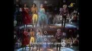 Goombay Dance Band - Seven Tears - Превод