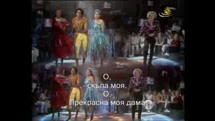 Goombay Dance Band - Seven Tears - Превод