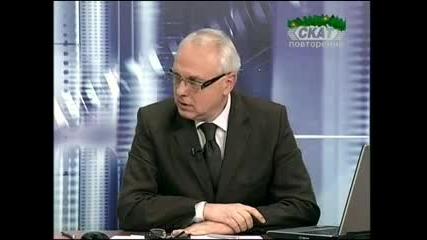 Григор Лилов - Кой кой е в България