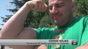 Най-силният мъж пробяга 25 метра, дърпайки 17 тонен камион