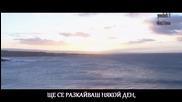 Гръцка балада [превод] Ще се разкайваш / Thanos Tzanis - Tha metanioseis