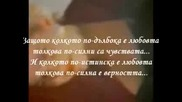 Whitesnake - The Deeper The Love + Превод