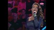 Bojana Sarovic - - Djevojko Vjestice
