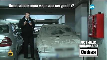 Господари на ефира (28.03.2016)