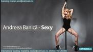 Andreea Banica - Sexy ( Нова песен 2011)