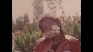 Дует Ритон - Сезонът любов (1985)
