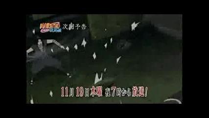 Naruto Shippuuden 135 preview