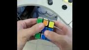 Kak Da Naredim Kubcheto Na Rubik