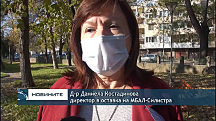 Болницата в град Дулово преустановява дейността на две отделения заради коронавирус