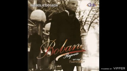 Boban Rajovic - Ubi me ti - (Audio 2009)