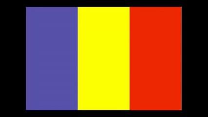 Румънски 2009
