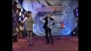Koмиците - Ненка - Сутиенка