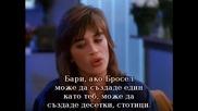 Светкавицата (1990) - Бг Суб - епизод 17 - Конвейер за близнаци (2/2)