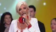 Jecam Znjela - Dragica Radosavljevic Cakana i pevacka grupa Sara