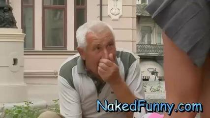 Какво има под полата