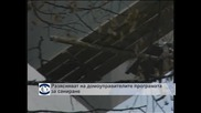 Александър Ненков за програмата за саниране
