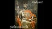 Цар Симеон (край Босфора)