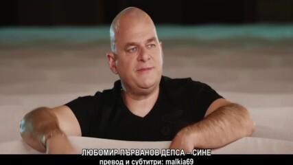 Lyubomir Parvanov Depsa - Sine (hq) (bg sub)