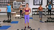 Autumn Calabrese - Day 36 Legs Phase 2. 80 Day Obsession