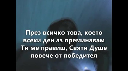 Шалом Ловеч - Повече от победител