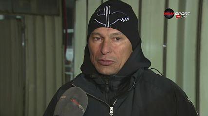 Балъков: Днес просто късметът ни загърби