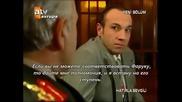 Помни, любими - еп.46 (rus subs - Hatırla sevgili 2006-2008)