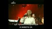 Mitropanos - Mia Zoi Plirono Превод