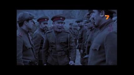 Христо Шопов надъхва войници