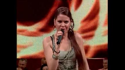 Silvija Nedeljkovic - Ti si taj ( Zvezde Granda 2007 )