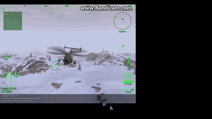 Comanche 4 Opreration Rapid Response mission 5