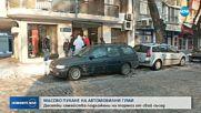 Възрастен мъж пука гумите на съседски коли в продължение на години