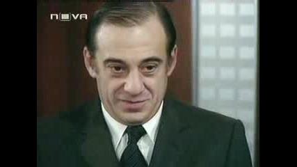 Sos Mi Vida Episode 145/1