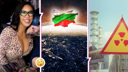 Чернобил, Джени Суши, риалити и сериали: Какво търсихме в Google през годината?