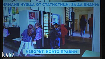 Калин Василев и Turnovo RUNS на Форум КЛЮЧ #Напук