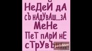 Natpis4eta