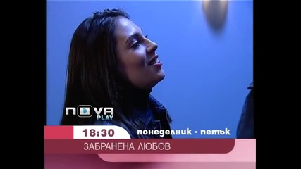 Промо за 276 Епизод на Забранена Любов