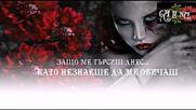 Драгана Миркович - Защо Ме Търсиш...