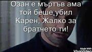 Моето Спасение ( Черна Любов Фенфикшън История)