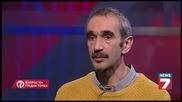 Юрий Ковачев - Пуруша и Пракрити