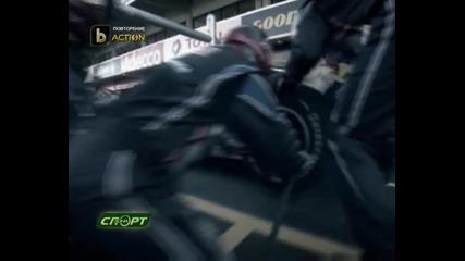Sebastian Vettel - Momentum (2011)