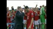 11.05 Манчестър Юнайтед получи своята титла